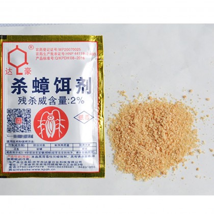 50 x Cockroach Killing Bait Powder Eco-Friendly Serbuk Umpan Racun Lipas