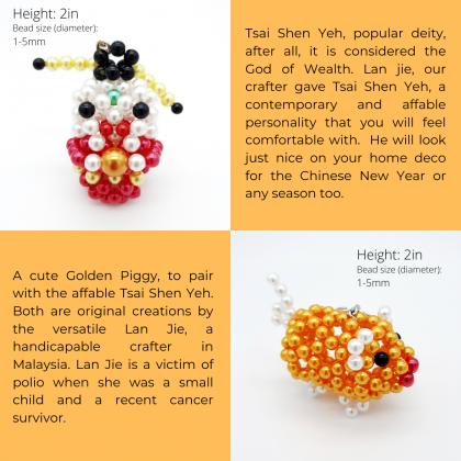 Jingle Bell Beaded 3D Keychain Charm Christmas Series Handmade Craft